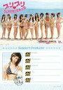 【中古】コレクションカード(女性)/CD「プリプリSUMME
