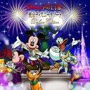 【中古】アニメ系CD Disney 声の王子様〜東京ディズニーリゾート 30周年記念盤 デラックス エディション