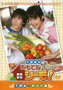 【中古】その他DVD 下野紘のおもてなシーモ!