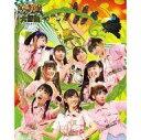 【中古】邦楽Blu-ray Disc 私立恵比寿中学 / 年忘れ大学芸会「エビ中のジャングル大冒険」