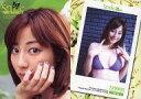 【中古】コレクションカード(女性)/杉本有美プラチナボックストレーディングカード「smile」 RG14 : 杉本有美/レギュラー/杉本有美プラチナボックストレーディングカード「smile」