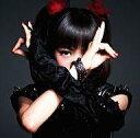 """【中古】邦楽CD BABYMETAL / イジメ、ダメ、ゼッタイ[初回生産限定""""Z""""盤]"""