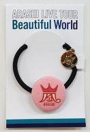 【中古】アクセサリー(非金属)(男性) 嵐 会場限定ヘアゴム(ピンク) 福岡Yahoo!JAPANドームver. 「ARASHI LIVE TOUR Beautiful World」