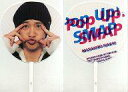 【中古】うちわ(男性) 中居正広 ジャンボうちわ 「Pop Up! SMAP - 飛びます! トビだす! とびスマ? TOUR」【タイムセール】【画】