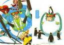 【中古】クリアファイル 単品 集合/初音ミク(イラスト:砂吹) A4クリアファイル 「グッスマくじ 初音ミク 2012 Winter Ver.」 E賞