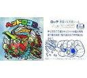 【中古】ビックリマンシール/スターダスト/ヘッド/悪魔VS天使 BM スペシャルセレクション 第3弾 - スターダスト : ヘッドロココ(名前:七色)