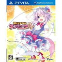 [reservation] PSVITA software God dimension アイドルネプテューヌ PP [normal version] [image]