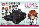 【中古】プラモデル 1/35 IV号戦車D型 -あんこうチームver.- 「ガールズ&パンツァー」 [GP-1]