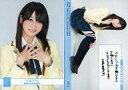 【中古】アイドル(AKB48・SKE48)/SKE48 トレーディングコレクション part4 R052 : 大脇有紗/ノーマルカード/SKE48 トレーディングコレクション part4