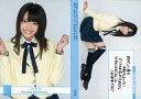 【中古】アイドル(AKB48・SKE48)/SKE48 トレーディングコレクション part4 R058 : 二村春香/ノーマルカード/SKE48 トレーディングコレクション part4