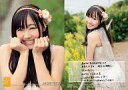 【中古】アイドル(AKB48・SKE48)/SKE48 トレーディングコレクション part4 R082 : 須田亜香里/ノーマルカード/SKE48 トレーディングコレクション part4