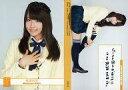 【中古】アイドル(AKB48・SKE48)/SKE48 トレーディングコレクション part4 R004 : 鬼頭桃菜/ノーマルカード/SKE48 トレーディングコレクション part4