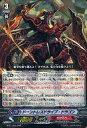 樂天商城 - 【中古】ヴァンガード/RRR/かげろう/ブースターパック第11弾「封竜解放」 BT11/005 [RRR] : ドーントレスドライブ・ドラゴン