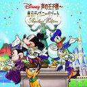 【中古】アニメ系CD Disney 声の王子様〜東京ディズニーリゾート 30周年記念盤 スタンダード エディション
