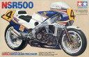 【中古】プラモデル 1/12 ホンダ NSR500 グランプリレーサー 「オートバイシリーズ No.55」 [14055]