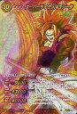 【中古】ミラクルバトルカードダス/超Ω/赤/キャラ/超激闘編 ドラゴンボール改「爆裂融合」ブースターパック Ω23 [超Ω] : スーパーサイ..