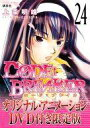 【中古】限定版コミック 限定24)C0DE:BREAKER DVD付き限定版 / 上条明峰【中古】afb