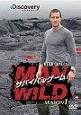 【中古】その他DVD サバイバルゲーム MAN VS. WILD シーズン1 DVD-BOX
