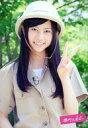 【エントリーでポイント10倍!(9月26日01:59まで!)】【中古】生写真(AKB48・SKE48)/アイドル/AKB48 阿部マリア/みやざき探検隊衣装・左手ピース/DVD「週刊AKB」特典