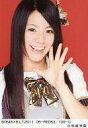 【中古】生写真(AKB48・SKE48)/アイドル/SKE48 小林絵未梨/SKE48×B.L.T.2011 08-RED53/109-C