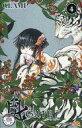 【中古】少年コミック ★未完)GATE 7 1〜4巻セット / CLAMP【中古】afb