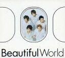 【中古】邦楽CD 嵐 / Beautiful World [JAL限定盤]