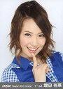 【中古】生写真(AKB48 SKE48)/アイドル/AKB48 増田有華/バストアップ 右手口元/劇場トレーディング生写真セット2012.October
