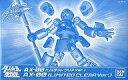 【中古】プラモデル ハイパーファンクション AX-00 リミテッドクリアVer. 「ダンボール戦機」 ホビーオンラインショップ限定 [0181571]