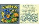 【中古】ビックリマンシール/銀タイル/ヘッド/悪魔VS天使 第7弾(アイス版) - 銀タイル : ヘラクライスト(A)