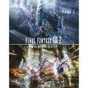 【中古】PS3ソフト ファイナルファンタジーXIII-2 デ...