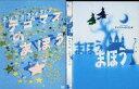 邦楽DVD テゴマス / 3rd ライブ テゴマスのまほう★