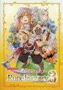 【中古】アニメムック ルーンファクトリー3 ファンタジー生活3倍満喫ブック【中古】afb