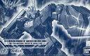 【中古】プラモデル 1/144 HGUC RX-0 ユニコーンガンダム2号機 バンシィ (ユニコーンモード) ダーククリアVer. 「機動戦士ガンダムUC」 ホビーオンラインショップ限定 [0181528]