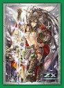 【中古】サプライ キャラクタースリーブコレクション Z/X -Zillions of enemy X-「魅惑の七支刀 月下香」