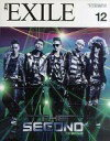 【中古】月刊EXILE 月刊EXILE 2012年12月号