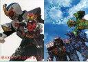 【中古】クリアファイル 劇場版 仮面ライダーキバ 魔界城の王 A4クリアファイルセット(2枚組)
