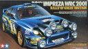 【中古】プラモデル 1/24 スバル インプレッサ WRC 2001 ラリー・オブ・グレートブリテン 「スポーツカーシリーズ No.250」 ディスプレイモデル [24250]