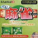 【中古】WindowsXP/2000 CDソフト ネオ麻雀 ザ・ゲームシリーズ03