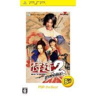 PSP software samurai way 2 is portable