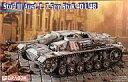 【中古】プラモデル 1/35 StuG III Ausf. C. 7.5cm StuK 40 L/48 「IMPERIAL SERIES」 [9035]【タイムセール】