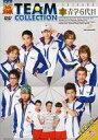 【中古】その他DVD ミュージカル テニスの王子様 TEAM COLLECTION 青学6代目