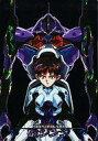 【中古】アニメ系トレカ/新世紀エヴァンゲリオン カードダス1...