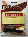 【中古】スーパーファミコンハード FCアダプター【02P03Dec16】【画】