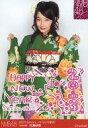 【中古】生写真(AKB48・SKE48)/アイドル/NMB48 村瀬紗英/2013 January-rd[2013福袋]/公式生写真
