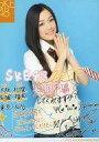 【中古】生写真(AKB48・SKE48)/アイドル/SKE48 石田安