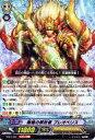 【中古】ヴァンガード/-/ゴールドパラディン/ファイターズコレクション2013(大ヴァンガ祭2013限定仕様版) FC01/001 : 剛槍の解放者 ブレオベリス(RRR仕様)【10P28oct13】【画】