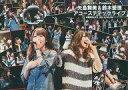 【中古】邦楽DVD 矢島舞美 / ポケモー。Presents...