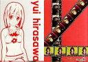 【中古】クリアファイル A 平沢唯 クリアファイル 「けいおん!!」【02P03Dec16】【画】