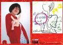 【中古】コレクションカード(女性)/BOMB CARD EX R.H.100 : 広末涼子/レギュラーカード/BOMB CARD EX
