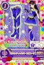 【中古】アイカツDCD/キャンペーンレア/シューズ/セクシー/第4弾 04-CP09 キャンペーンレア : ロマンティックパープルブーツ/紫吹蘭